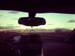 Road Trip to the 2012 North American Association for Environmental Education